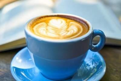 Названы главные достоинства и недостатки кофе
